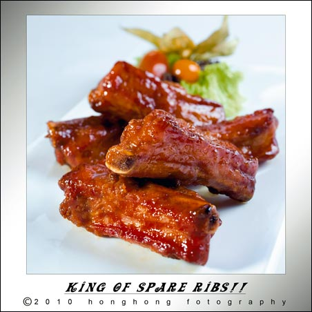 King of Spare Ribs