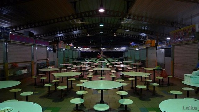Alexandra Village Hawker Centre