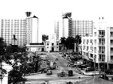 flats in 1960
