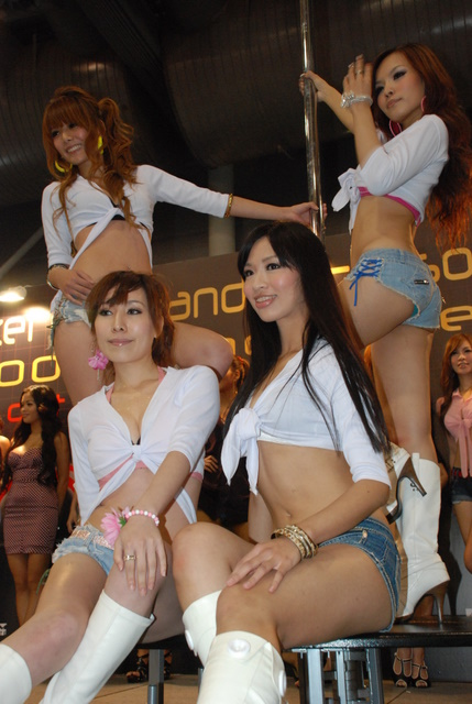 Super Import Night 2009