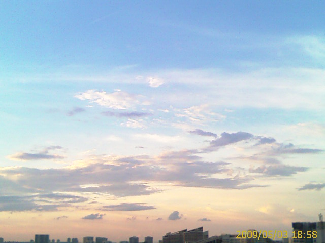Painting in the Sky