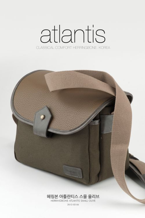 Atlantis_Small_Olive_Front