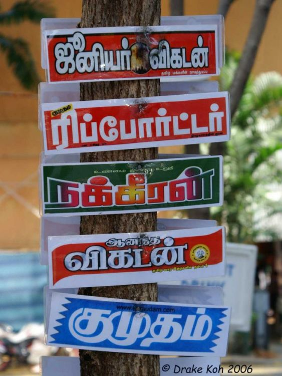 Signs - Little India