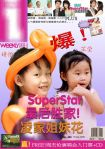 I-Weekly-Magazine-Improved.jpg