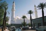 Travel_Saudi_Koba_Mosque_copy.jpg