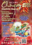chingay_heartland_details_posters.jpg