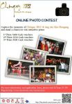 photo_online_contest.jpg