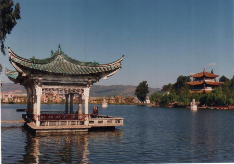 Pavillion by the lake