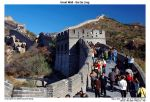 13924greatwall01.jpg
