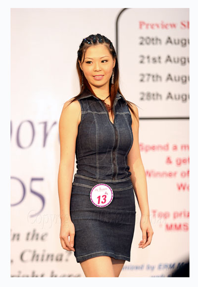 Miss Singapore World 2005 Pageant